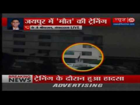 Girl Fell From 6th Floor Of ICG College During The Mountaineering Training In Jaipur