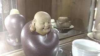 Китайская медицина, Чай, Книга перемен.