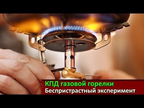 О газовых плитах, неисправностях и ремонте А Сервис