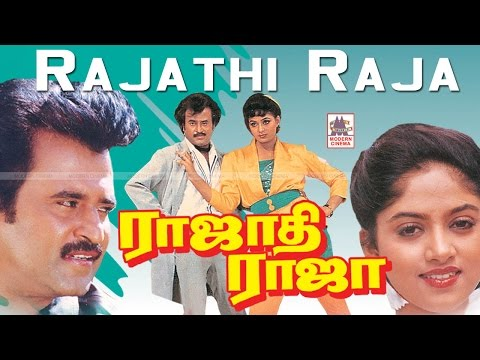 Watch Rajini New Movie | Rajathi Raja Full Movie Rajini Radha Nathiya Jangaraj