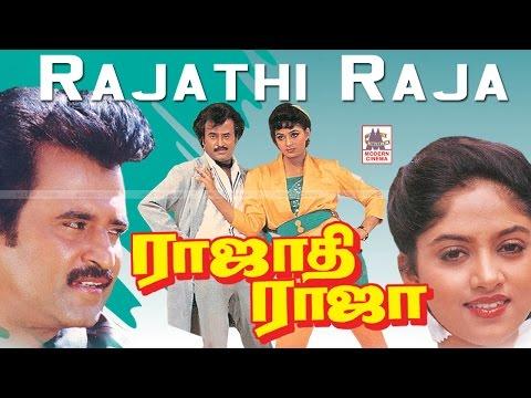 Watch Rajini New Movie | ராஜாதி ராஜா | Rajathi Raja Full Movie |Rajini Radha Nathiya Jangaraj