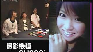 チャンネル登録は励みになりますのでお願いします アイドル暴露話 東京0...
