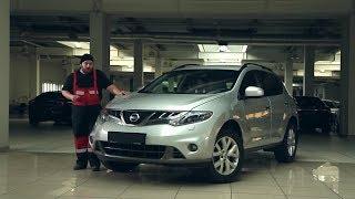 Nissan Murano. Стоит ли брать? | Подержанные автомобили