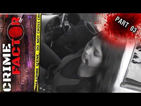 Lovers Long Drive Assassination Plan   Crime Factor Part 03   NTV