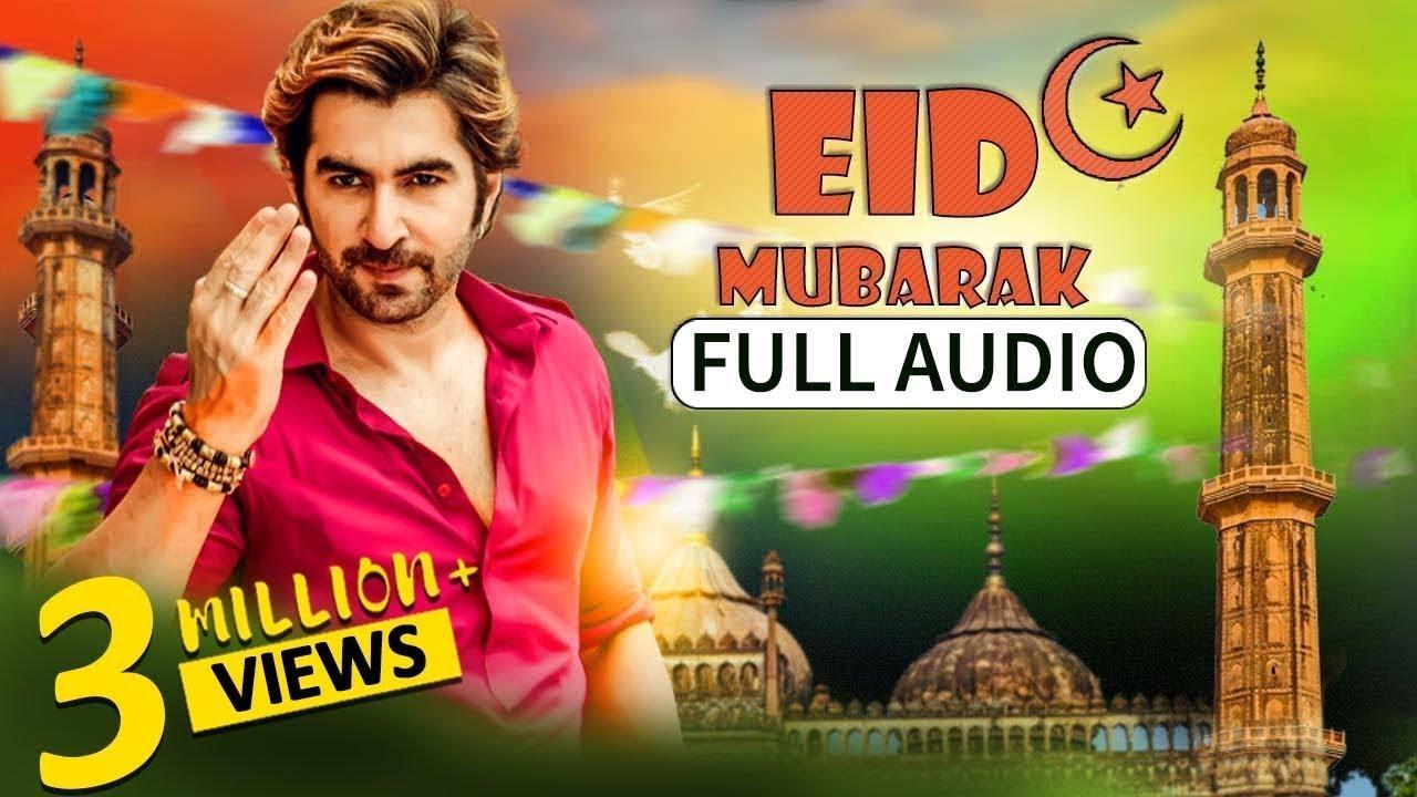 Mubarak Eid Mubarak New Version Eid Song 2020 ll গানটি Headphone দিয়ে শুনে দেখুন(Alor Pother Pothik)