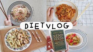 [다이어트 식단 브이로그] 면요리 다이어트 식단 모음집…