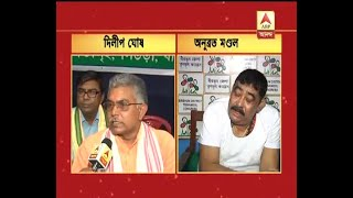 Dilip Ghosh suggests Dhamsa-Madol in Panchayat election in Birbhum, Anubrata counter attac thumbnail