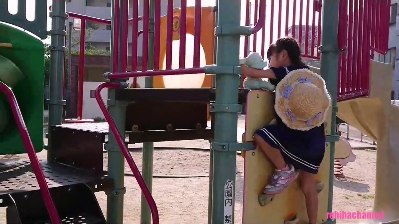 姉弟公園遊び 高鬼 ブランコ れひはチャンネル