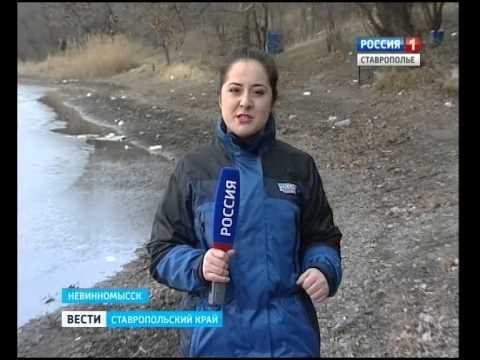 Полицейские спасли тонущих детей в Невинномысске
