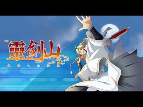 Reikenzan: Eichi e no Shikaku Opening Full【限界蹴飛ばして】
