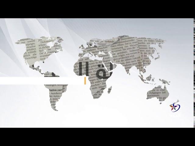 تطرّقت الصحف العربية والعالمية لعدة مواضيع وإليكم أبرزها 28- 8- 2020