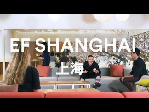 EF Shanghai – Campus Tour