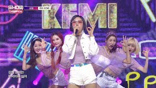 Show Champion EP.268 GBB - KEMI