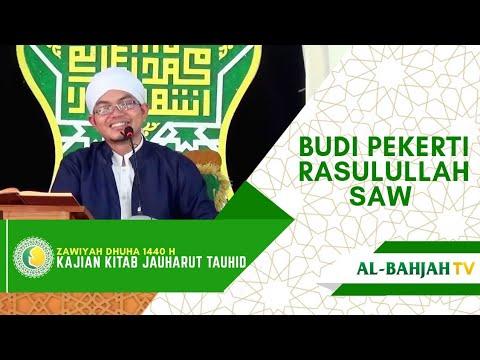 Download KH. Zainul Ma'arif (Buya Yahya) - 2019-05-23 Zawiyah Dhuha #18 - Kitab Jauharut Tauhid MP3 & MP4
