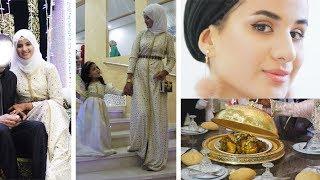 تجهزو معي لحفل زفاف (عرس) مغربي تقليدي {مترجم عربي}| Moroccan Wedding 2017
