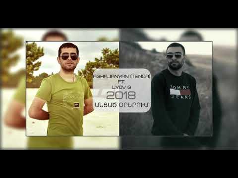 Aghajanyan ( TENCA ) Ft.  Lyov G - Անցած օրերում // Ancac Orerum