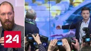 Смотреть видео Как достичь мира в Донбассе: мнения экспертов - Россия 24 онлайн