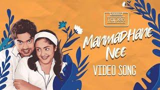 Manmadhan | Manmadhane Nee Video Song | Silambarasan, Jyotika | Yuvan Shankar Raja | #ThinkTapes