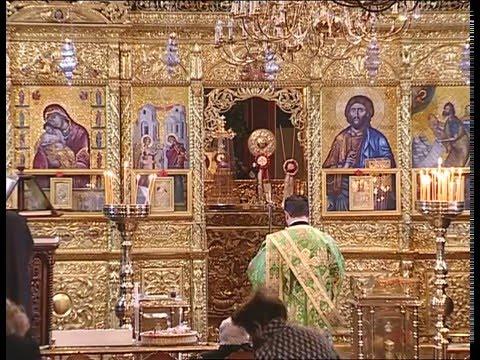 Θεία Λειτουργία Κυριακή Ι' Λουκά, Η θεραπεία της συγκύπτουσας. Άγιος Προκόπιος - Μετόχι Κύκκου