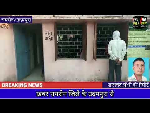 उदयपुरा विद्युत विभाग की बड़ी लापरवाही, बिजली के खुले तारों की चपेट में आने से दो गायों की मौत