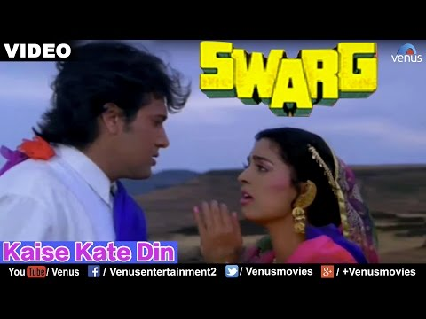 Kaise Kate Din - VIDEO SONG | Swarg | Govinda & Juhi Chawla | 90's Best Hindi Songs