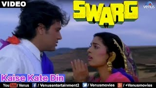 Kaise Kate Din Swarg Govinda Juhi Chawla 90 39 s Best Hindi Songs.mp3