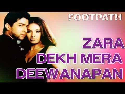 Zara Dekh Mera Deewanapan - Video Song | Footpath | Bipasha Basu & Aftab Shivdasani