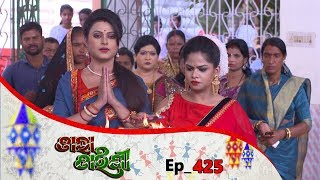 Tara Tarini | Full Ep 425 | 15th Mar 2019 | Odia Serial - TarangTV