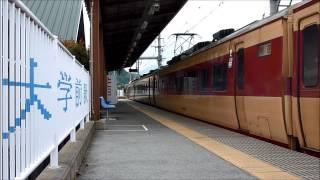 ホリデー快速河口湖3号、都留文科大学前駅を発車