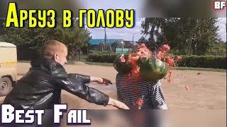 ЛУЧШИЕ ПРИКОЛЫ 2017 МАЙ | Лучшая Подборка Приколов #39