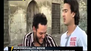Egypt 39 s first homosexuality film attracts mixed reactions