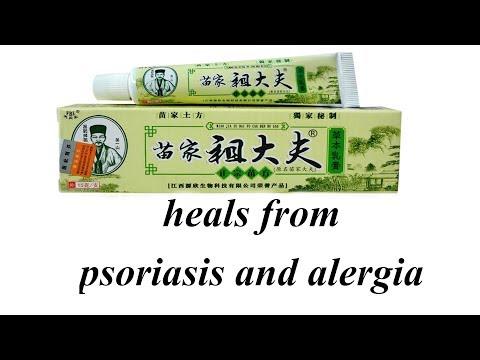 мазь Zudafu от псориаза и аллергии