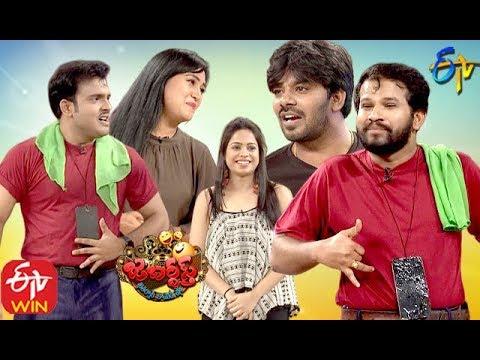 Extra Jabardasth    24th January 2020   Latest Promo   ETV Telugu