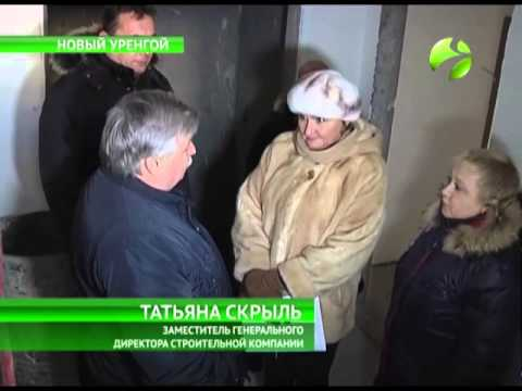 На Ямале уже проведена индексация зарплаты педагогов