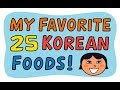 My Favorite 25 Korean Food Words