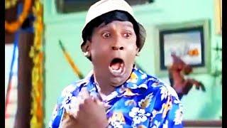 மரண காமெடி..வயிறு குலுங்க சிரிங்க இந்த காமெடி-யை பாருங்கள் # Tamil Comedy Scenes# Vadivelu Comedy