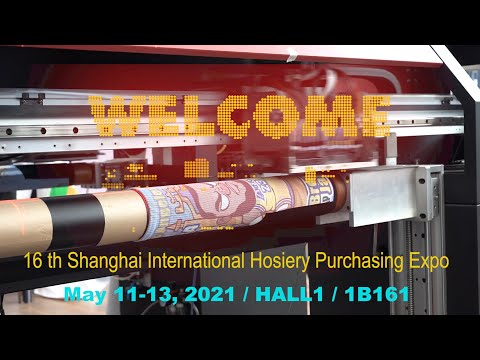 Meet Colorido at The 16th Shanghai International Hosiery Purchasing Expo