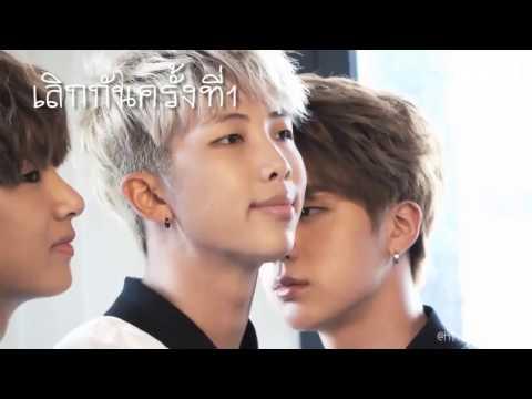 [OPV] NamJin ft.V อ้าวจิน