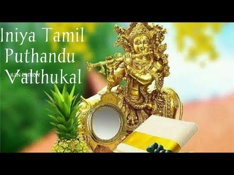 New year 2019 images in tamil hd
