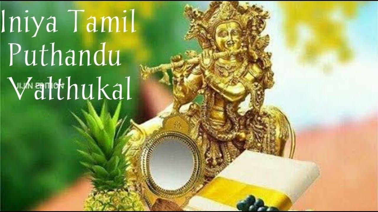 Tamil new year 2019 whatsapp status video,Happy New year ...