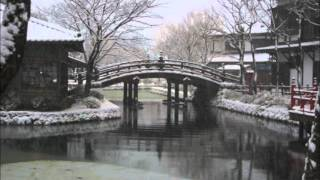 Three Notes Of Japan: II. The Snowy River - Toshio Mashima