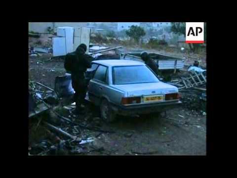 Palestinian security forces in West Bank make several arrests