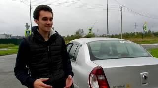 Обзор RENAULT SYMBOL 2007. Авто за 150000 рублей, на которое стоит обратить внимание
