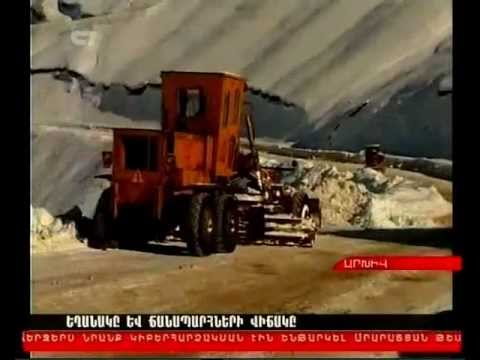 haylur - Haykakan lurer - 16.03.2012 | www.hayerov.am ...