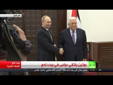 الرئيس بوتين يلتقي نظيره الفلسطيني عباس  - نشر قبل 4 ساعة