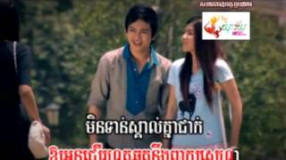 032 ក្រែងចិត្តសង្សារចាស់ ភ្លេងសុទ្ធ Khun Music Karaoke Tube YouTube