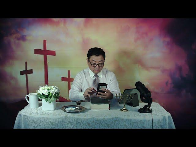 2020.07.05 積攢財寶在天上 - 張民先牧師