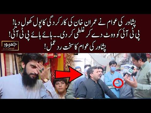 Jamhoor with Farid Rais on Neo Tv | Latest Pakistani Talk Show