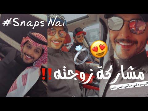 احمد بن سلطان والمدام 😂!!