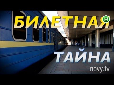 ТОП-5 сервисов Укрзализныци, которые скрывают от вас проводники - Абзац! - 07.06.2016